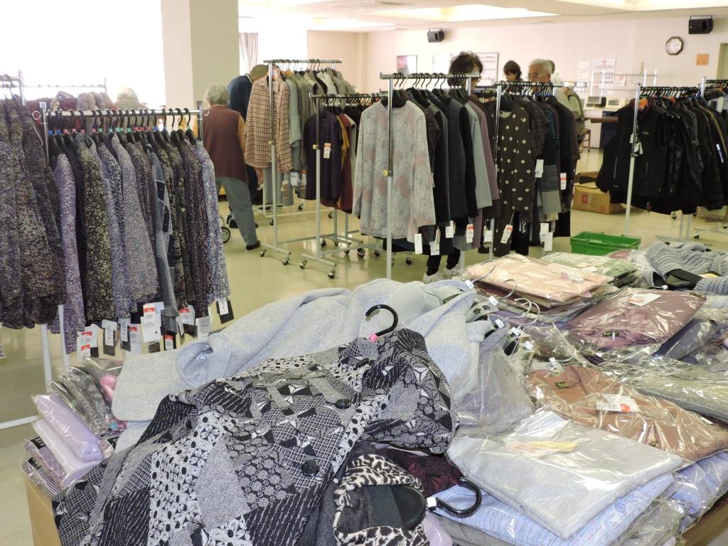 衣料品販売 | ケアハウス青山苑